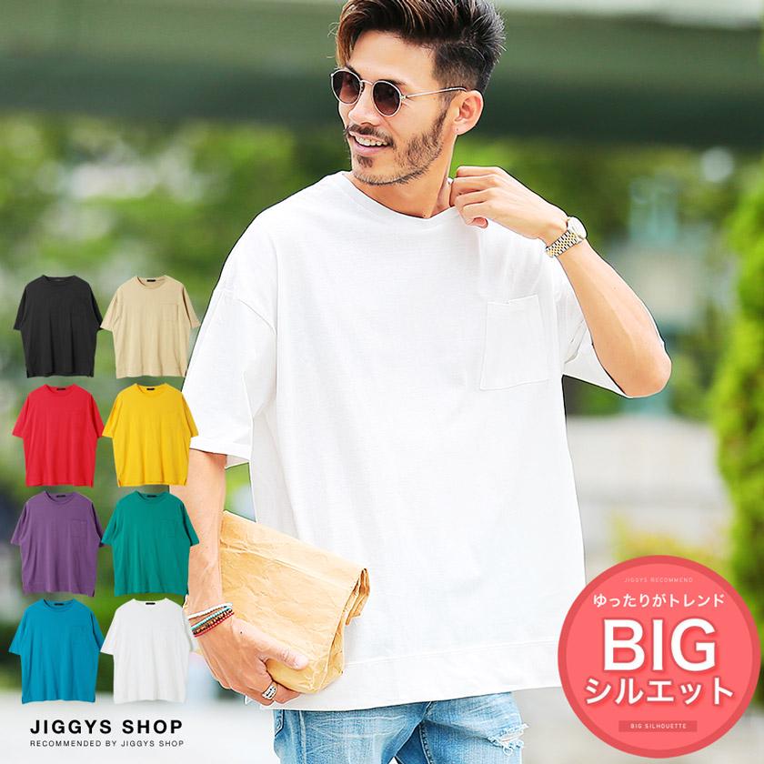 roshell(ロシェル)ポケット付ビッグTシャツ