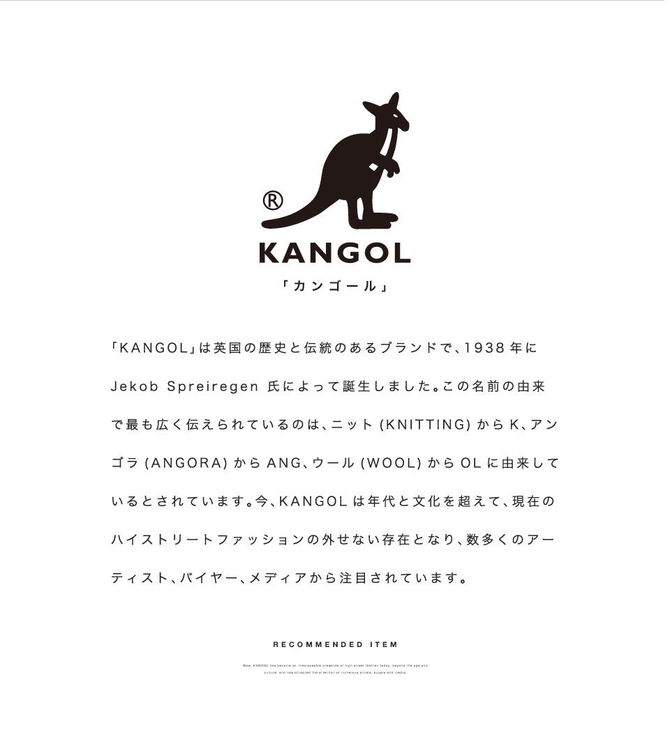 KANGOLボアプルパーカー
