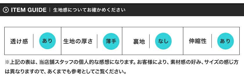 サマーニットカーディガン S/M/L/XL/XXL サマー カーディガン メンズ 夏服 ファッション