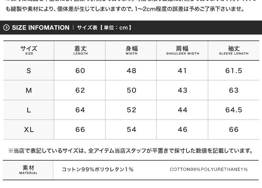 スーパーストレッチGジャン S/M/L/XL/ デニムジャケット メンズ Gジャン