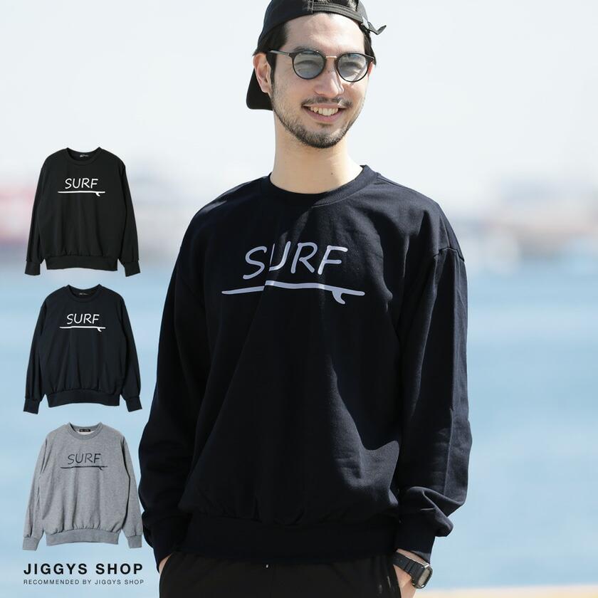 「SURF」ロゴ裏毛トレーナー