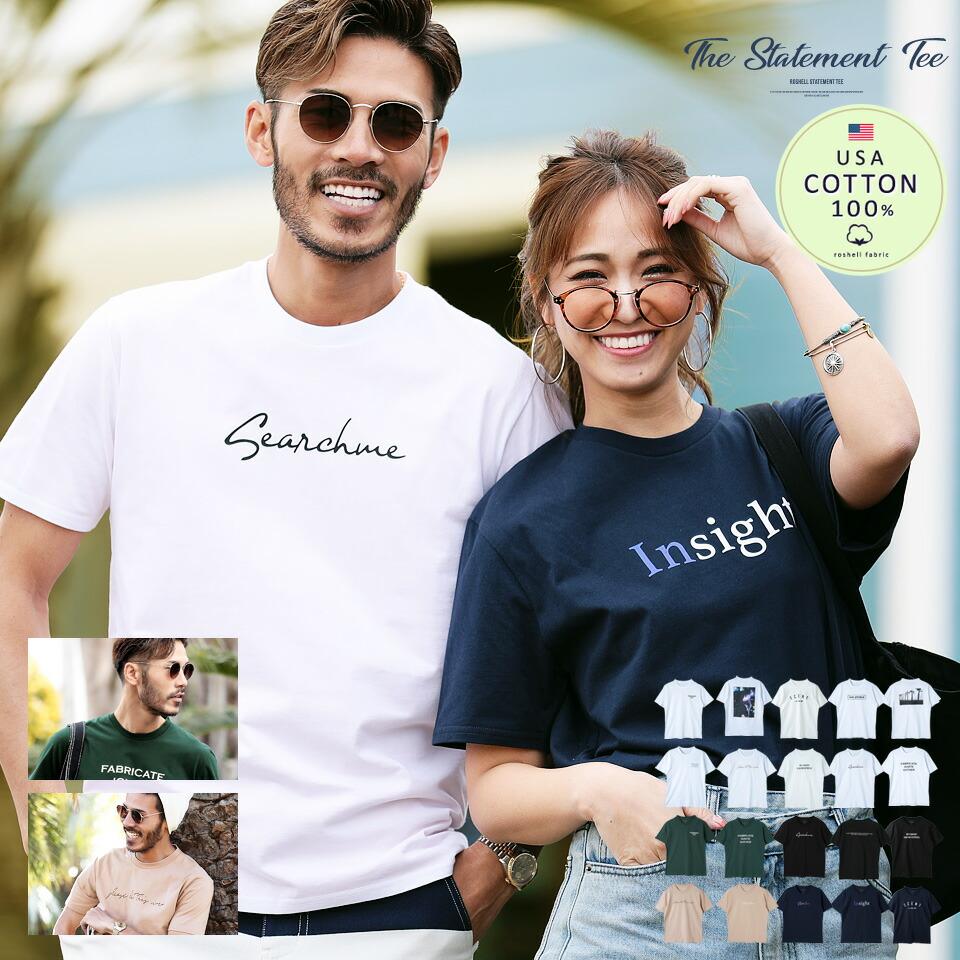 ルチロゴパターンTシャツ
