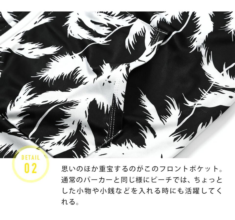 ラッシュガード メンズ レディース UPF50+