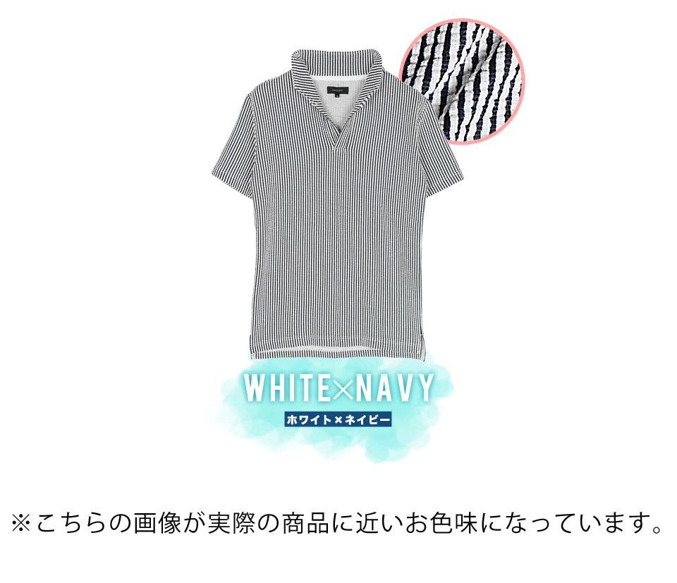 カットサッカーワイヤー襟ポロシャツ