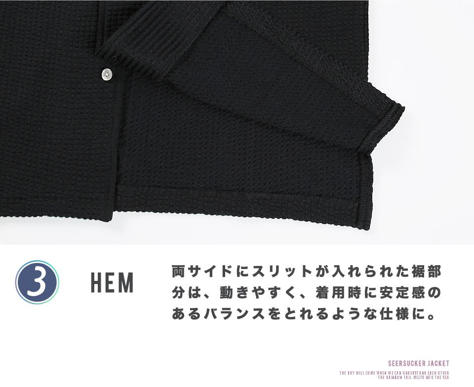カットサッカーオープンカラーシャツ