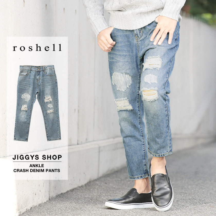 JIGGYS SHOP | Rakuten Global Market: ◆ roshell (Rochelle) Uncle ...