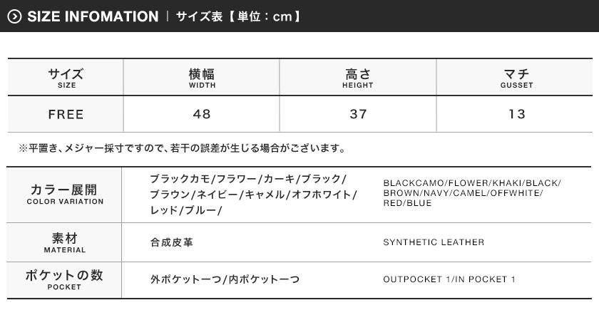 fa162_item2f.jpg