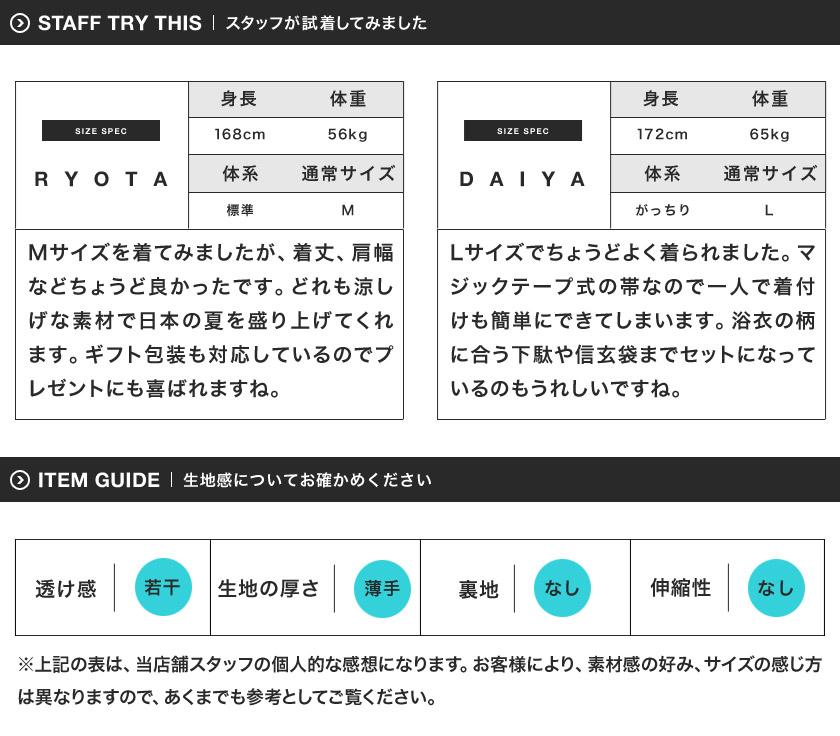 r-3-005_item.jpg