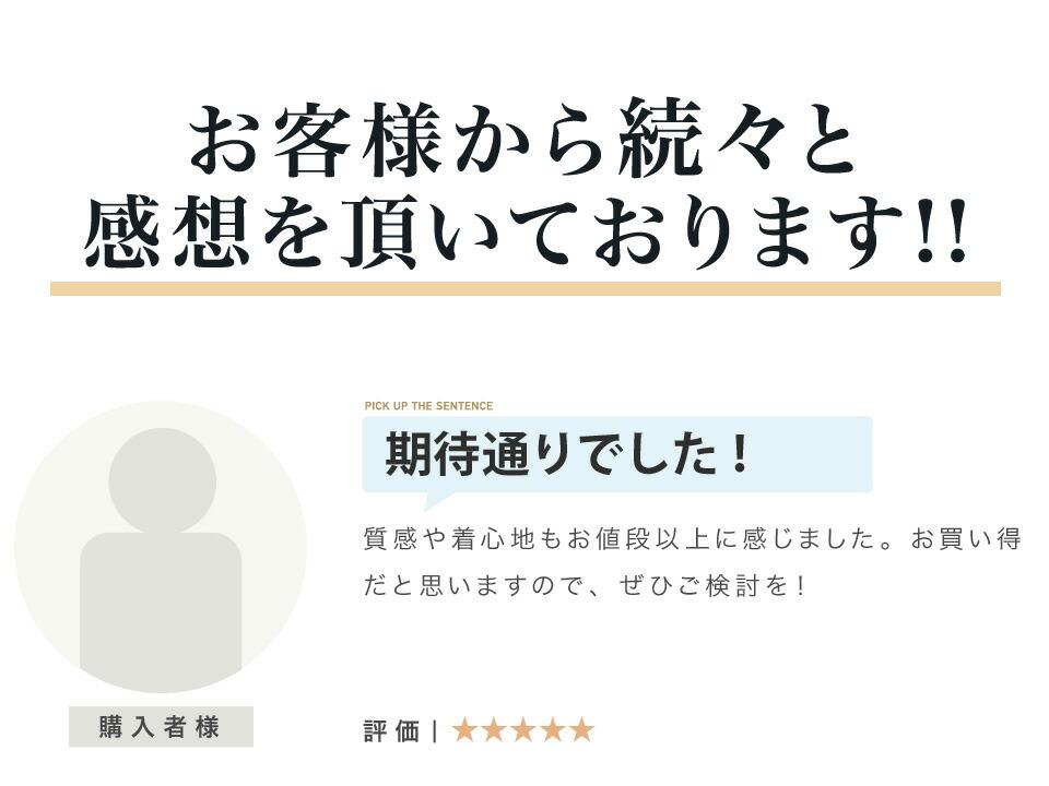 r-3-005_review_01.jpg