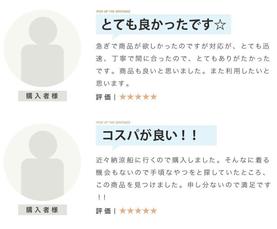 r-3-005_review_02.jpg
