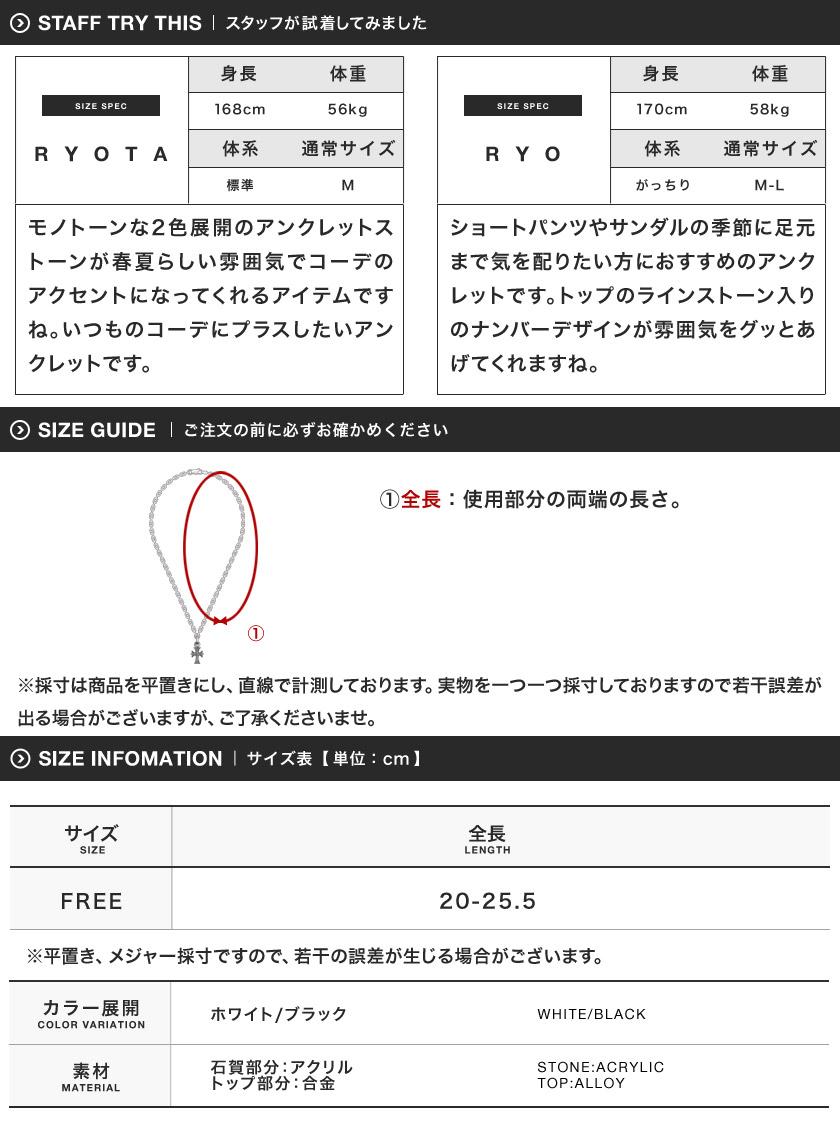 100037_item.jpg