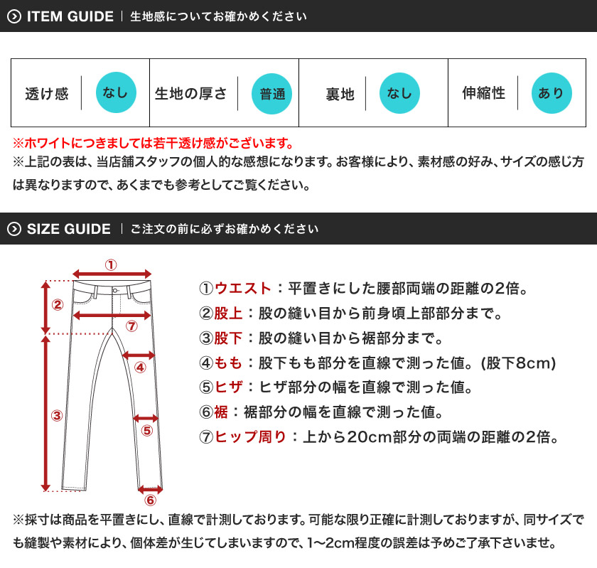 r-1-800_item.jpg