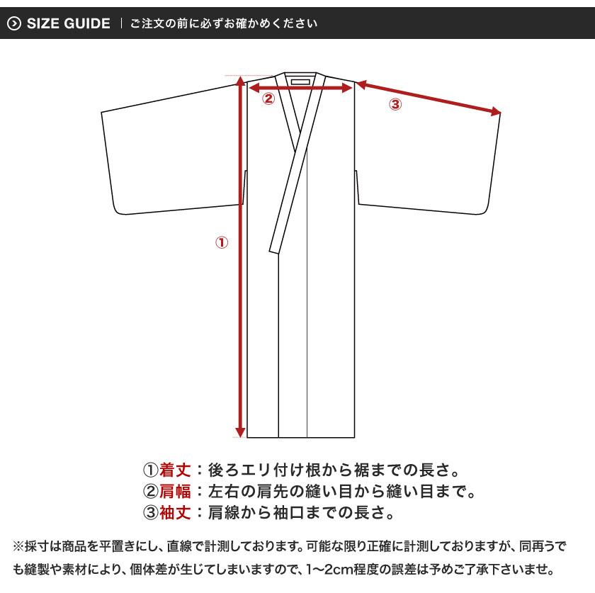 200102_item2.jpg