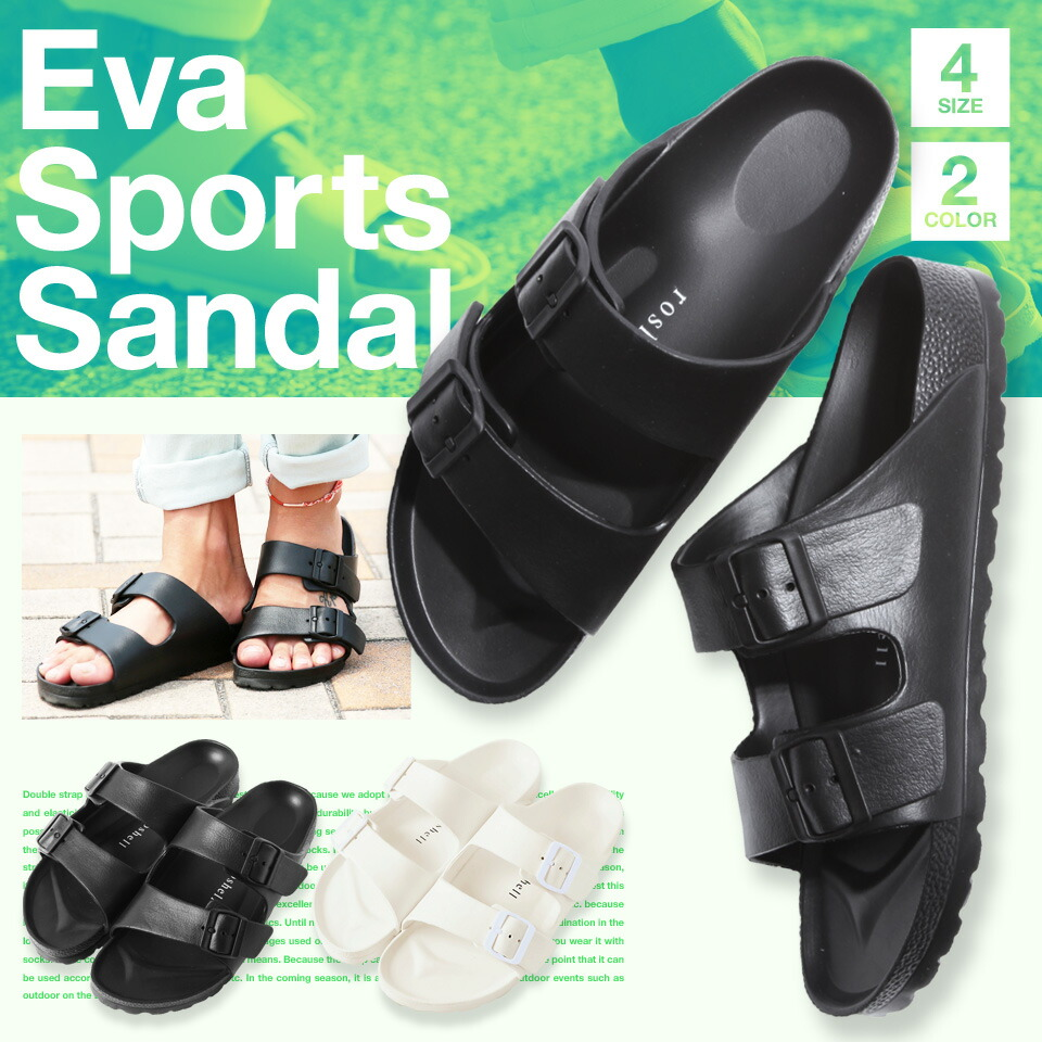 EVAスポーツサンダル