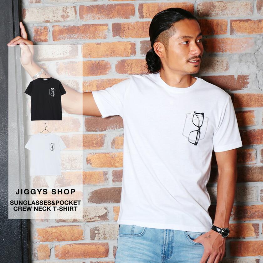 サングラス&ポケットクルーネックTシャツ
