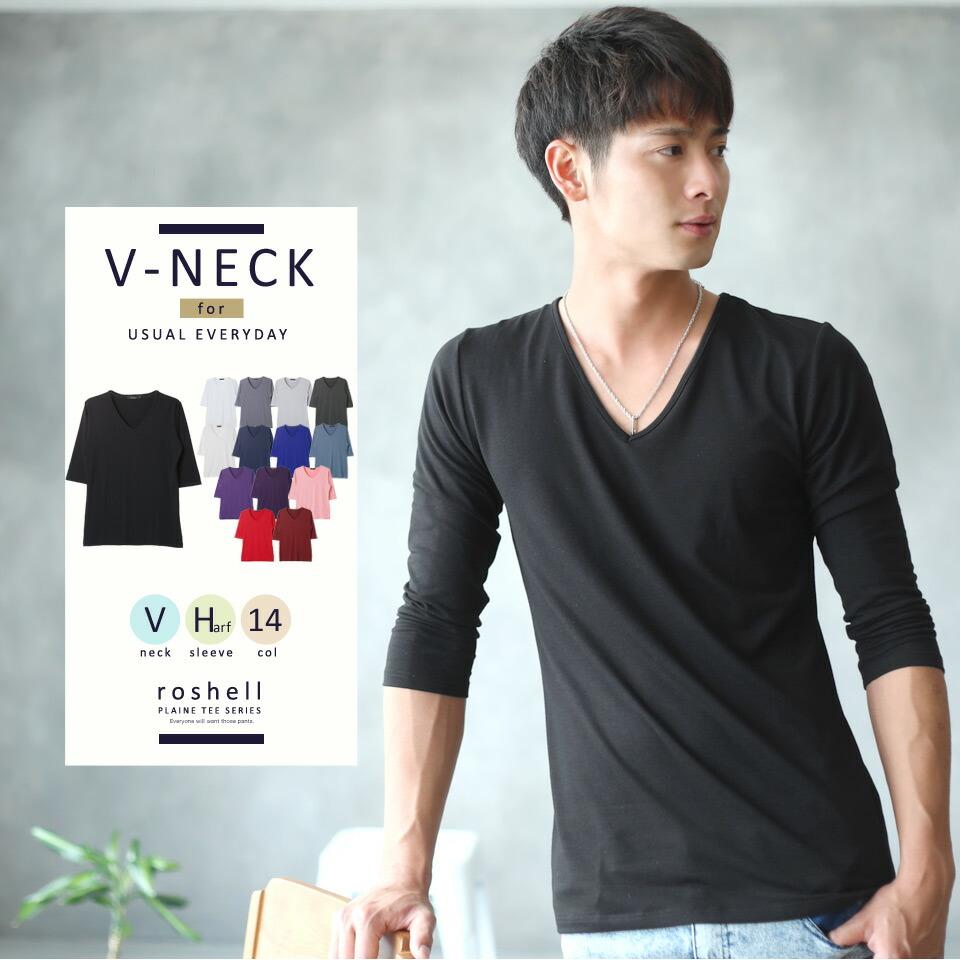 Vネック5分袖Tシャツ