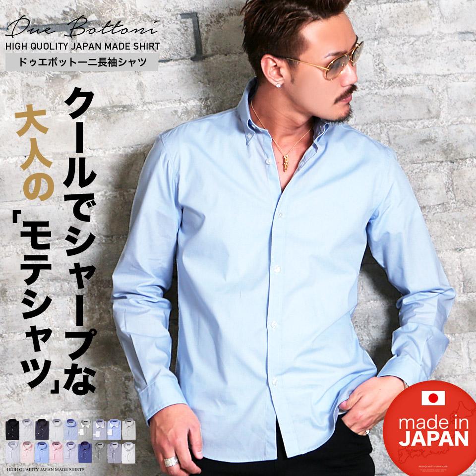 roshell(ロシェル) 日本製 カラーレギュラー長袖シャツ