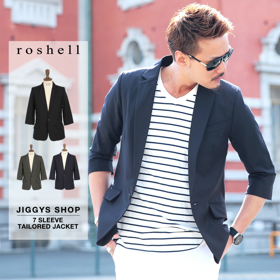 roshell(ロシェル) 7分袖 テーラードジャケット