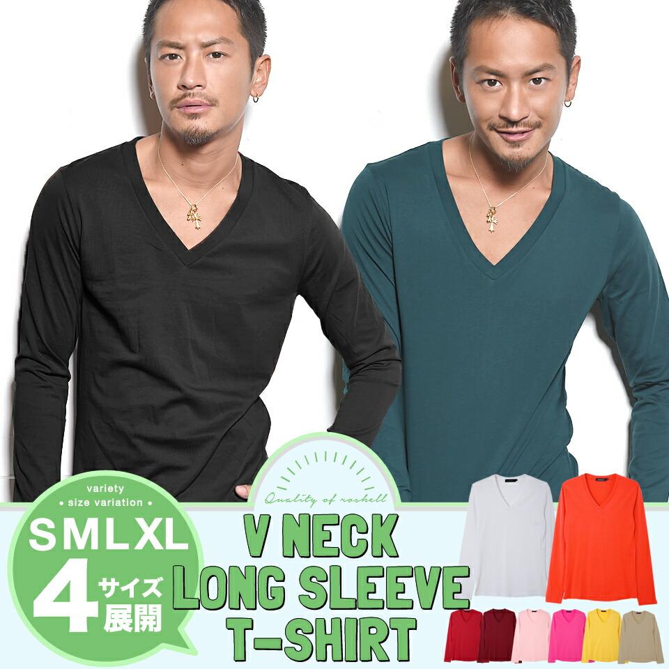 コットンVネック7分袖Tシャツ