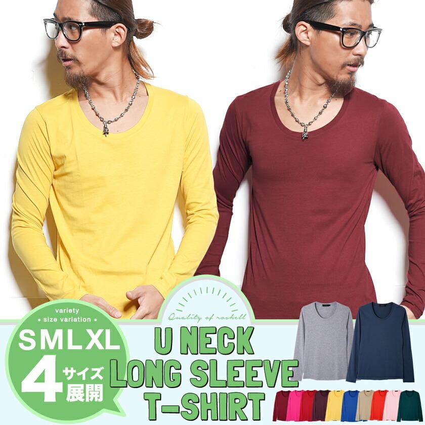 コットンUネック7分袖Tシャツ