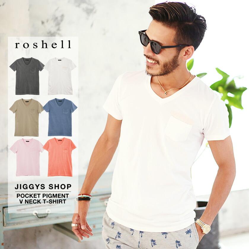 roshell(ロシェル)ポケット付ピグメントVネックTシャツ