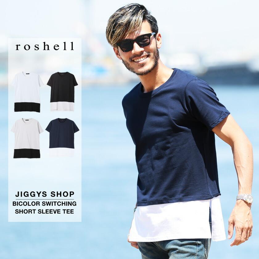 roshell(ロシェル)フェイクレイヤード 半袖 ロングTシャツ