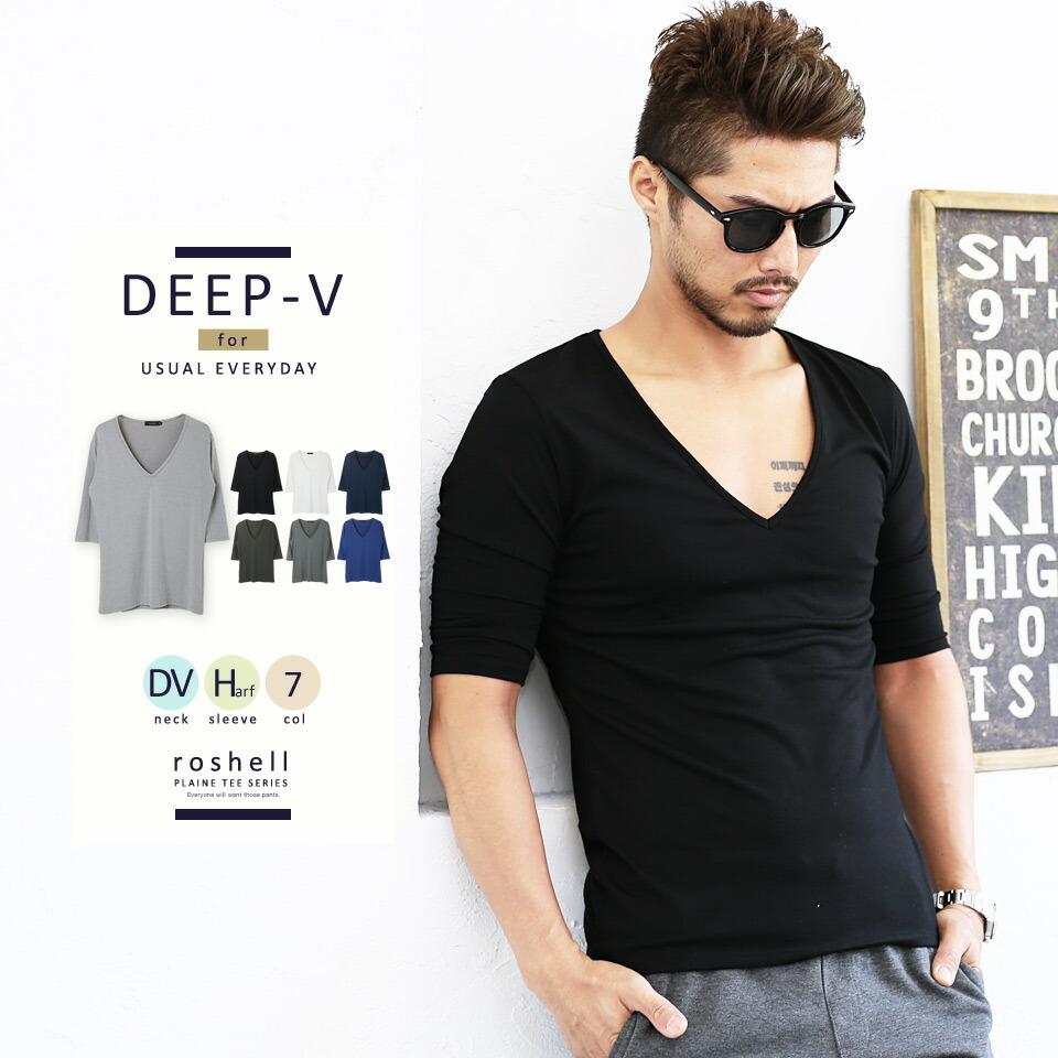 ディープVネック五分袖Tシャツ