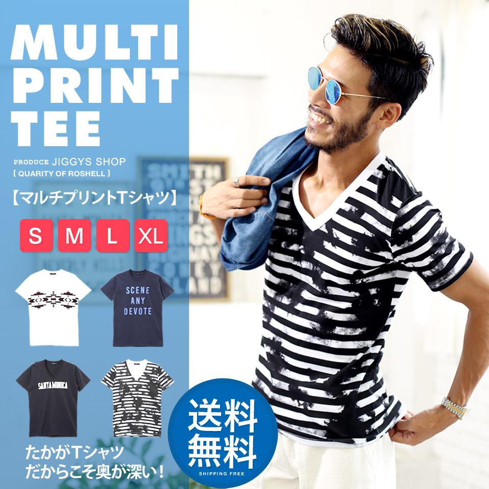 マルチプリントTシャツ