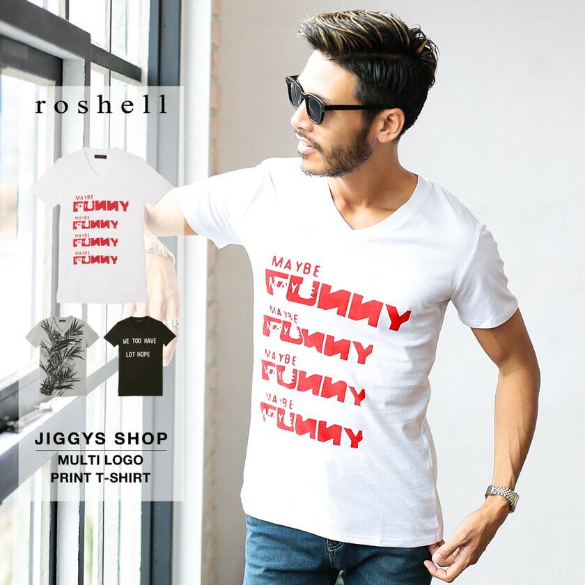 マルチロゴパターンTシャツ