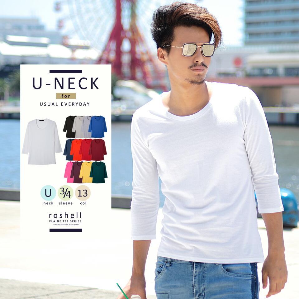 コットンUネック七分袖Tシャツ