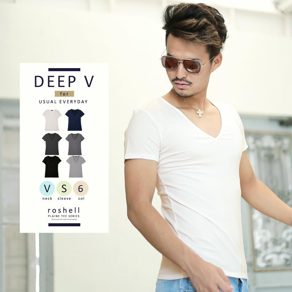 ディープVネック半袖Tシャツ