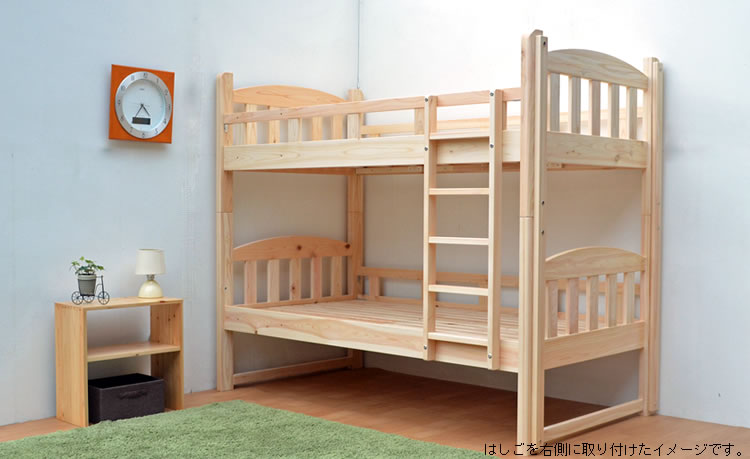 ひのき2段ベッド「マイルド」
