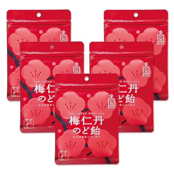 梅仁丹のど飴 5袋セット