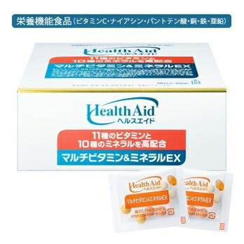ヘルスエイド®マルチビタミン&ミネラルEX 30日分