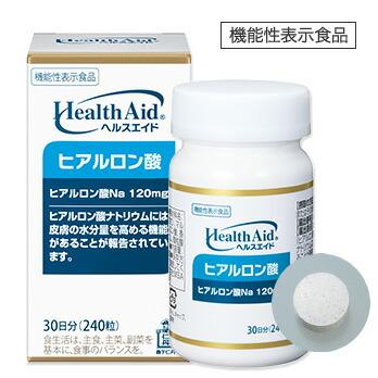 ヘルスエイド® ヒアルロン酸