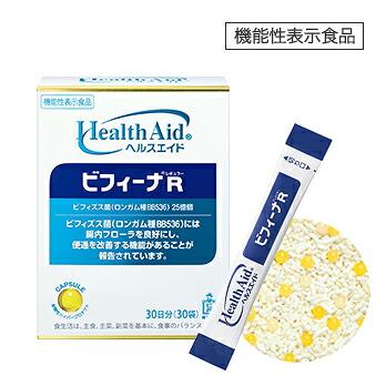 ヘルスエイド® ビフィーナ R(レギュラー)60日分