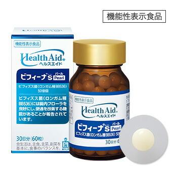 ヘルスエイド® ビフィーナ S(スーパー) Pearl(パール) 60日分