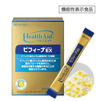 ヘルスエイド® ビフィーナ EX(エクセレント) 30日分