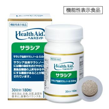 ヘルスエイド® サラシア 30日分