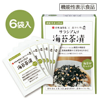 海苔茶漬 サラシア入り 1箱(6袋入)