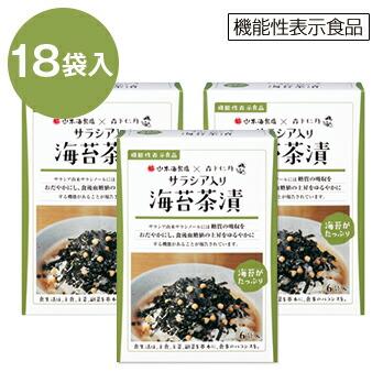 海苔茶漬 サラシア入り 3箱(18袋入)