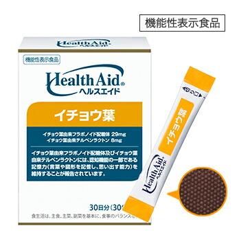 ヘルスエイド® イチョウ葉 30日分