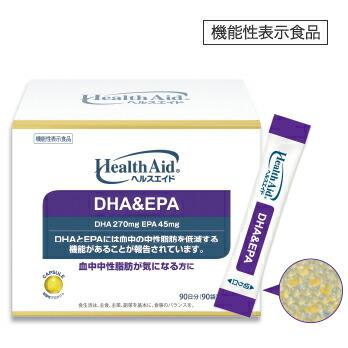 ヘルスエイド® DHA&EPA 90日分