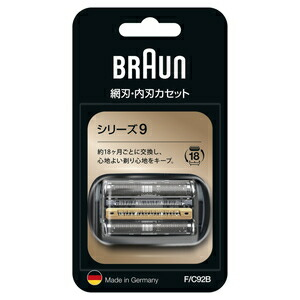 ブラウン 交換用替刃(網刃・内刃) F/C92B
