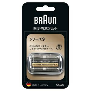 ブラウン 交換用替刃(網刃・内刃) F/C92S