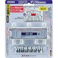 日本アンテナ 6分配器<br>全端子電流通過 CD-6P-SP