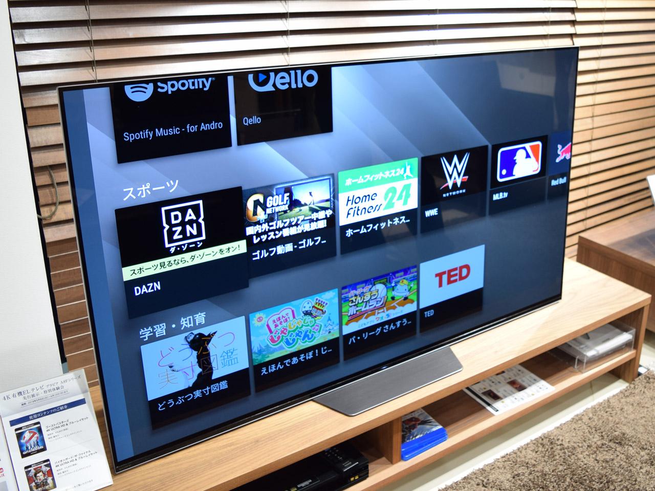 ソニー 『BRAVIA』A8Fシリーズ でAndroid TV機能を試している様子