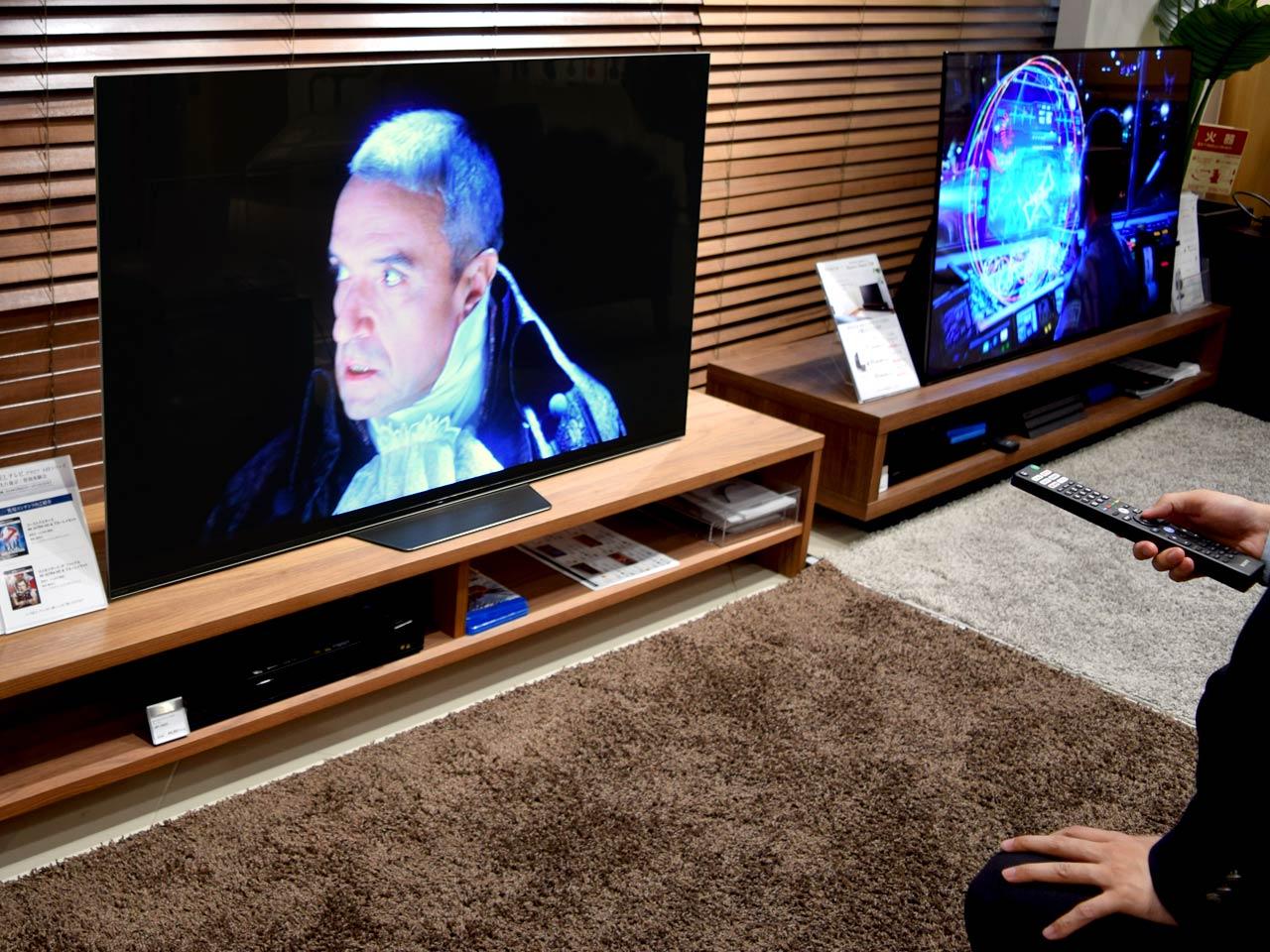 A8Fシリーズでテレビを堪能中