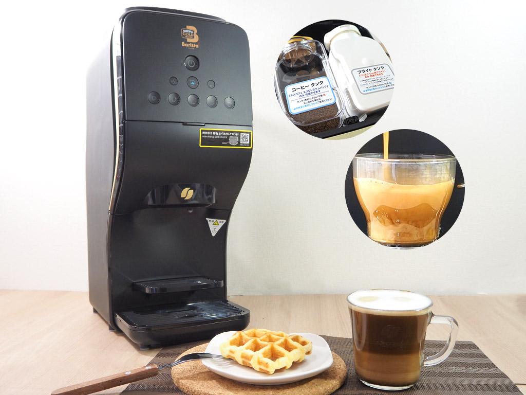 コーヒー バリスタ