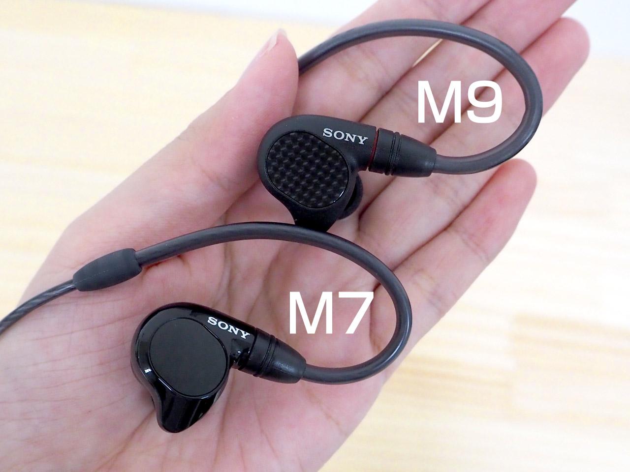 IER-M9 IER-M7